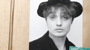 Peter Doherty – A Unique Collaboration
